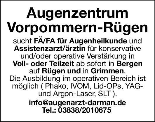 Augenzentrum Assistenzarzt/ärztin - Augenheilkunde Augenheilkunde Assistenzarzt / Arzt in Weiterbildung