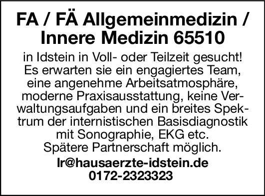 Praxis Facharzt/-ärztin Allgemeinmedizin/Innere Medizin  Innere Medizin, Allgemeinmedizin, Innere Medizin Arzt / Facharzt