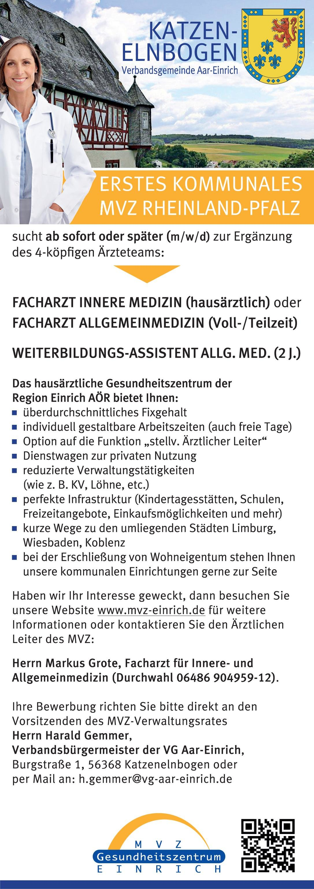 MVZ Gesundheitszentrum Einrich Weiterbildungs-Assistent Allg.med. (2 J.) Allgemeinmedizin Assistenzarzt / Arzt in Weiterbildung