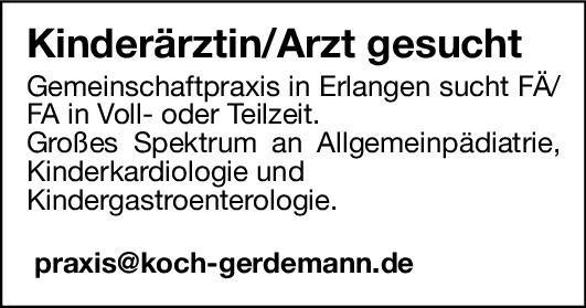 Gemeinschaftspraxis Kinderärztin/Arzt  Kinderkardiologie, Kinder- und Jugendmedizin Arzt / Facharzt
