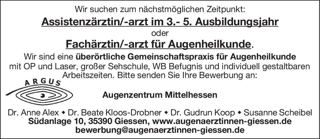 Augenzentrum  Mittelhessen Assistenzärztin/-arzt oder Fachärztin/-arzt für Augenheilkunde Augenheilkunde Arzt / Facharzt, Assistenzarzt / Arzt in Weiterbildung