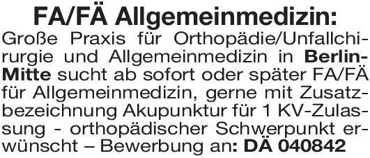 Praxis Facharzt/Ärztin für Allgemeinmedizin Allgemeinmedizin Arzt / Facharzt