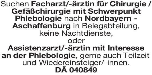 Praxis Facharzt/-ärztin für Chirurgie/Gefäßchirurgie oder Assistenzarzt/-ärztin  Gefäßchirurgie, Chirurgie Arzt / Facharzt, Assistenzarzt / Arzt in Weiterbildung