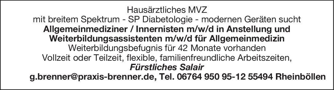 MVZ Allgemeinmediziner / Innernisten m/w/d  in Anstellung  Innere Medizin, Allgemeinmedizin, Innere Medizin Arzt / Facharzt