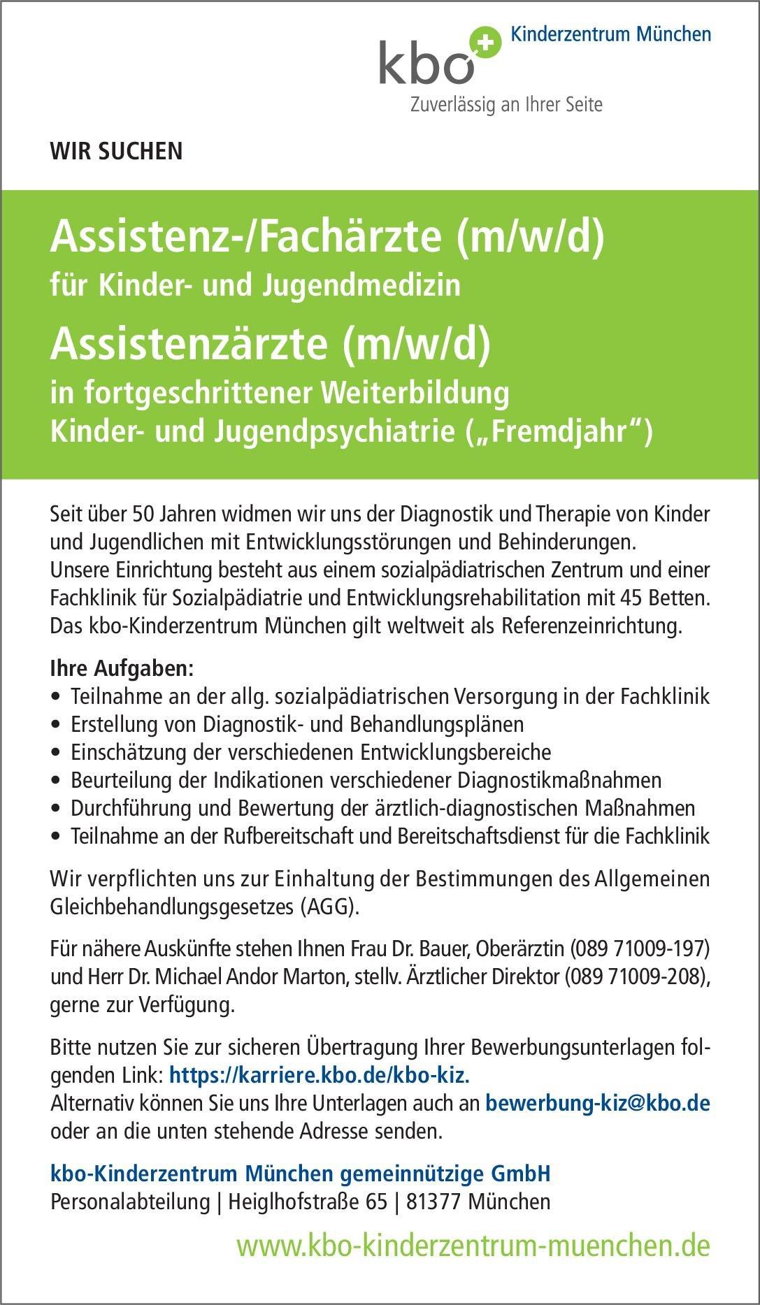 kbo-Kinderzentrum München gemeinnützige GmbH Assistenz-/Fachärzte (m/w/d) für Kinder- und Jugendmedizin  Kinder- und Jugendmedizin, Kinder- und Jugendmedizin Arzt / Facharzt, Assistenzarzt / Arzt in Weiterbildung