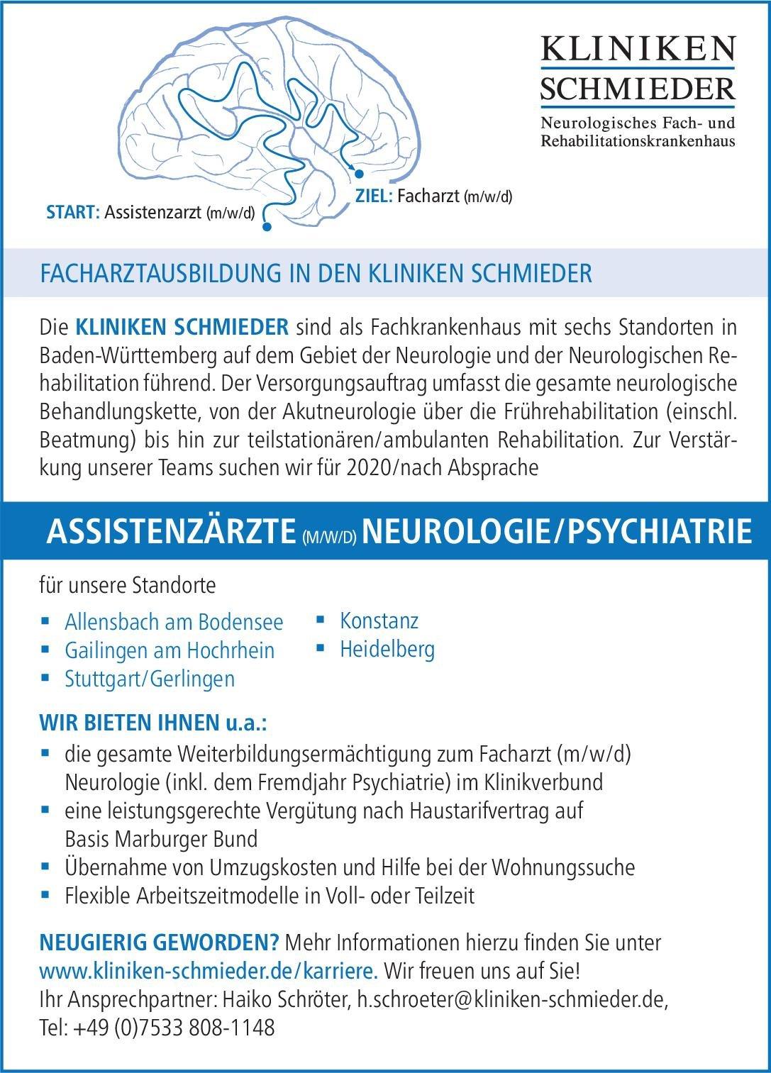 Kliniken Schmieder Assistenzärzte (m/w/d) Neurologie/Psychiatrie  Psychiatrie und Psychotherapie, Neurologie, Psychiatrie und Psychotherapie Assistenzarzt / Arzt in Weiterbildung