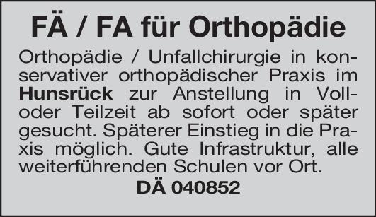 Praxis Facharzt/Fachärztin für Orthopädie  Orthopädie und Unfallchirurgie, Chirurgie Arzt / Facharzt