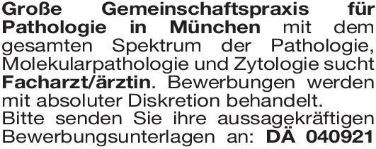 Gemeinschaftspraxis Facharzt/ärztin Pathologie  Pathologie Arzt / Facharzt