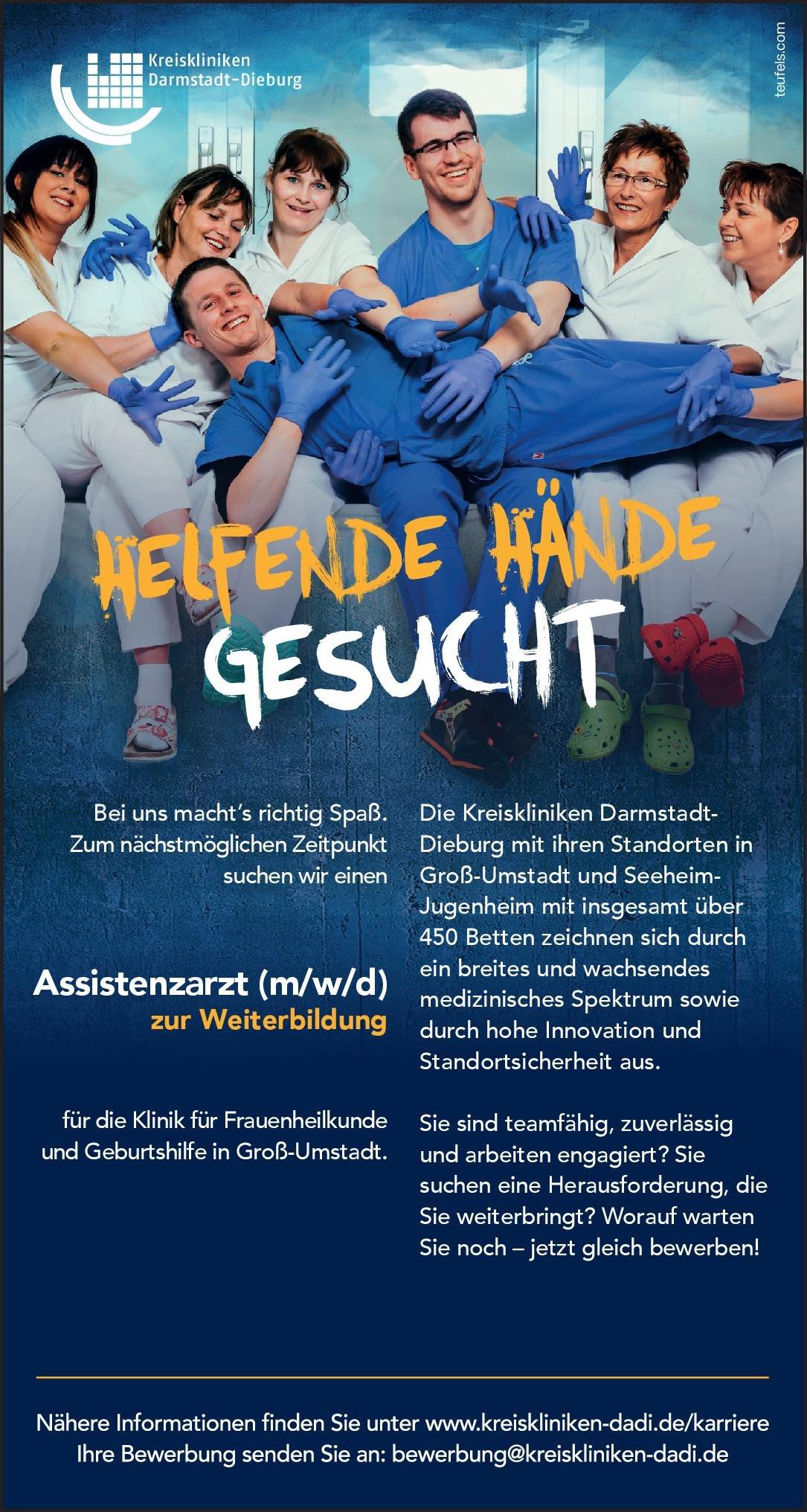 Kreiskliniken Darmstadt-Dieburg Assistenzarzt (m/w/d) zur Weiterbildung für Frauenheilkunde und Geburtshilfe  Frauenheilkunde und Geburtshilfe, Frauenheilkunde und Geburtshilfe Assistenzarzt / Arzt in Weiterbildung