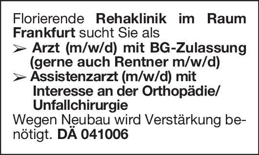 Rehaklinik Assistenzarzt (m/w/d) mit Interesse an der Orthopädie/Unfallchirurgie  Orthopädie und Unfallchirurgie, Chirurgie Assistenzarzt / Arzt in Weiterbildung