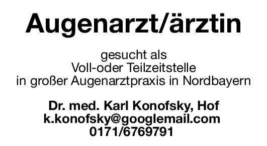 Praxis/Dr. Karl Konofsky Augenarzt/ärztin Augenheilkunde Arzt / Facharzt