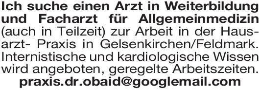 Praxis Facharzt für Allgemeinmedizin Allgemeinmedizin Arzt / Facharzt, Assistenzarzt / Arzt in Weiterbildung